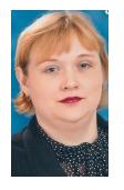 Щербий Елена Юрьевна