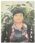 Барсова Валентина Ивановна